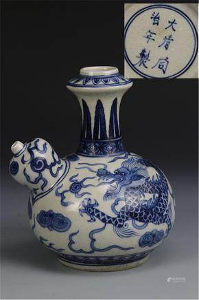 """Chinese blue and white kendi water vase"""" mark on base. Height 8 in. Width 7 1/2 in."""""""