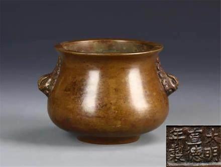 China, 19th C., bronze censer,