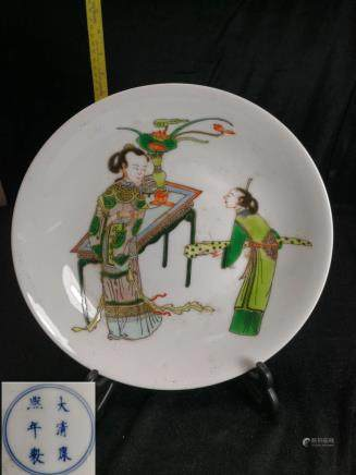Qing Guangxu pastel figure wheel w 22.3 cm