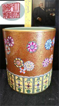 Qing Qianlong pen bucket