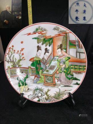 Qing Kangxi pastel figure disk w 23cm