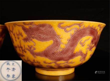 Chinese Saff porcelain bowl