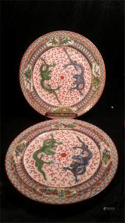 Massive Late 19th Century Chinese Export Rose Medallion VASE PLATE