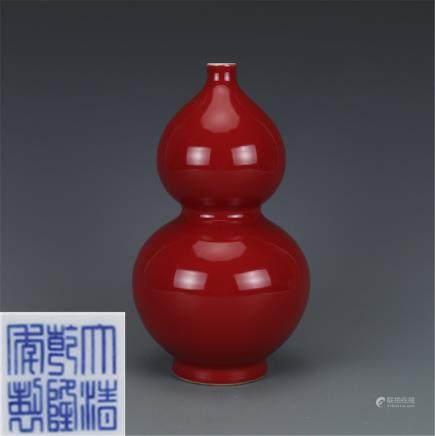 Qing Emperor Qianlong Langhong gourd bottle H 22cm