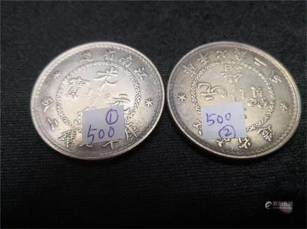 china coin