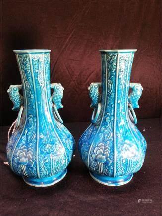 "A  pair Antique Porcelain Vase  early 19th"""