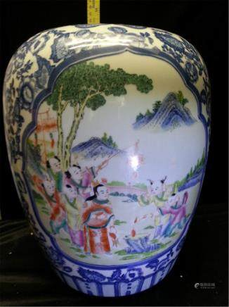 "Antique Porcelain jar early 19th"""