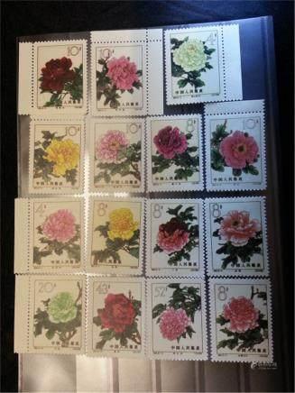 china Tibet stamp