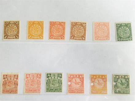china Dragon stamp