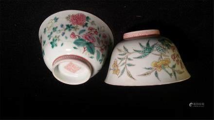 Antique Porcelain Bowi