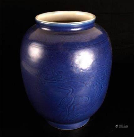 "Antique Porcelain Jar early 18th"""