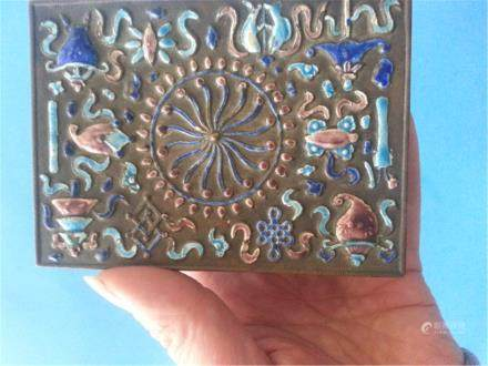 Antique Chinese BOX