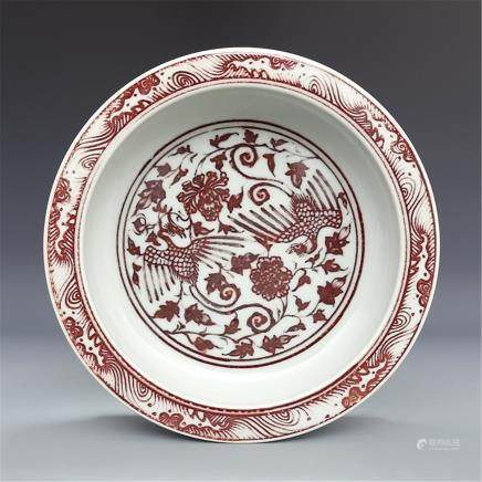Ming Hongwu glaze red lotus pond double phoenix pattern round wash high 6.30CM caliber 22.00CM bottom diameter 13.80CM