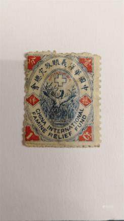 1925 china special stamp