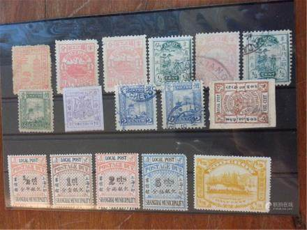 china 1894 stamps