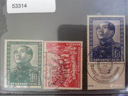 China Stamps