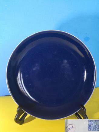 QIANLONG dish (1736-1795)