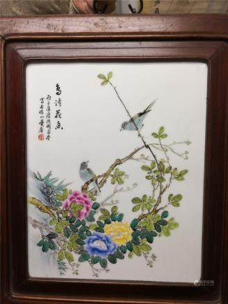 Antique porcelain painting