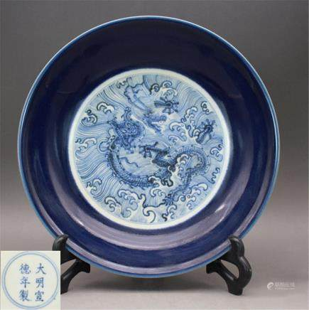Ming Xuande Year Sacrifice Blue Glaze Blue and White Sea Dragon Dish W 22 cm