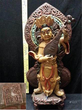 Antique Porcelain Jingang