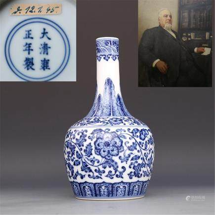 Qing Emperor Yongzheng Blue and White Wrapped Patterns Rattles Durus High 19.00CM Caliber 2.80CM Bottom diameter 8.00CM
