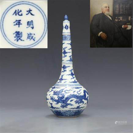 Ming Cheng Huanian System Blue and White