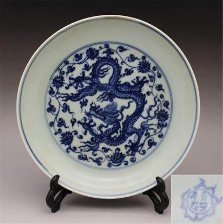 Ming Yongle Blue and White Dragon Pattern Disc W 22 Cm