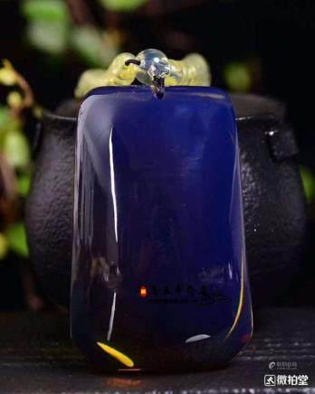 Domijia Blue Amber  Pendant