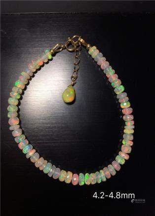 Natural African Opal Bracelet