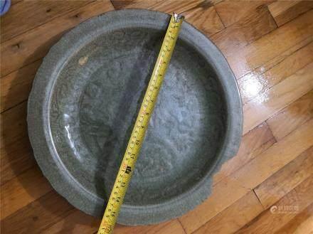 Longquan plate