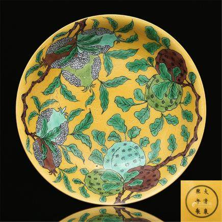 Qing Emperor Kangxi Susan color dark carved five dragons folding pomegranate pattern plate