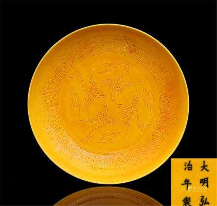 Ming Hongzhi Yellow land carved cranes wear cloud pattern plate W 22 cm