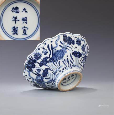 Ming Xuande Blue-and-white fish-grass