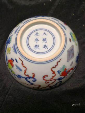 Ming character story bowl