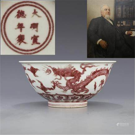 Ming Xuande glazed red double dragon wearing a cloud pattern