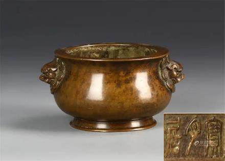 China, 19th C., bronze censer, mark on base. Height 2 1/4 in., Width 4 1/2 in.
