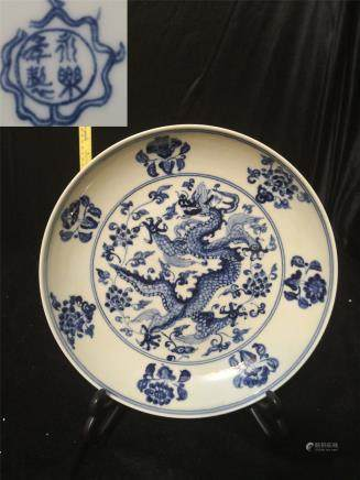 Ming Yongle Blue and White Dragon Plate W 22cm