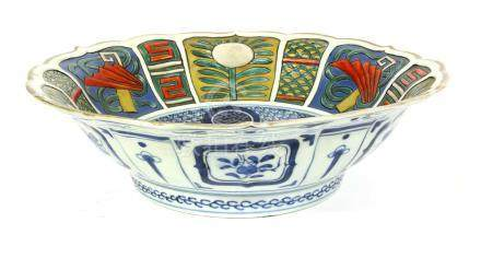 A Chinese style footed bowl,