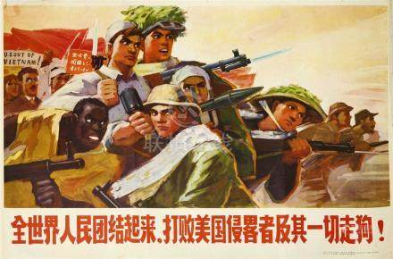 Three Chinese Cultural Revolution Posters