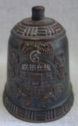 A CHINESE BRONZE MING DYNASTY BELL, 11cm high