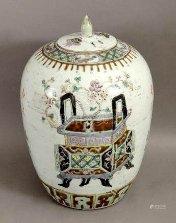 A 20th century Chinese vase and cover in Famille Rose porcelain