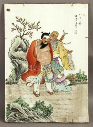 A 20th century Chinese porcelain plaque