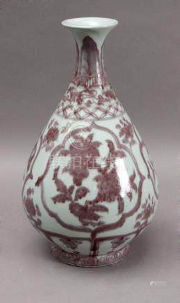 A 20th century Meiping vase in celadon and rouge de fer porcelain
