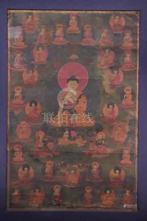 THANGKA DEPICTING MEDICINE BUDDHA