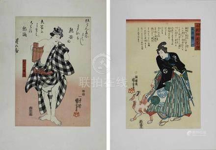 Utagawa Kuniyoshi (1798-1861), 2 Farbholzschnitte: Mann mit Badebekleidung, einen kleinen Zuber