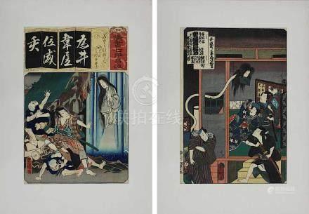 Toyokuni III (Utagawa Kunisada, 1786-1865), 2 Farbholzschnitte mit Geistermotiven: Geisterkopf