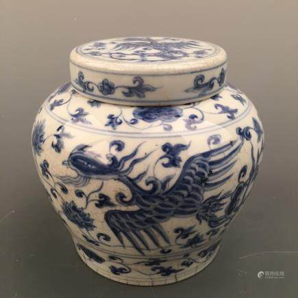 Chinese Blue-White 'Phoenix' Tian Jar and Cover