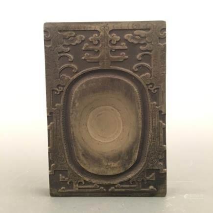 Chinese Ink Stone, Ren Hongjia Mark