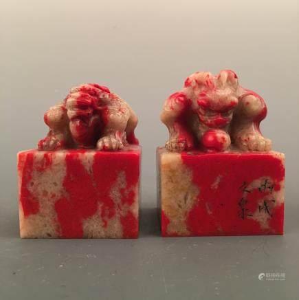 Chinese Blood Stone 'Ruishou'Square Seal Pair