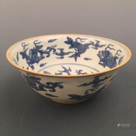 Chinese Blue-White 'Kylin' Bowl, Chenghua Mark